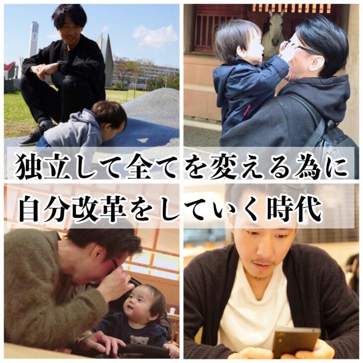 松島智仁公式サイト 一人美容室経営
